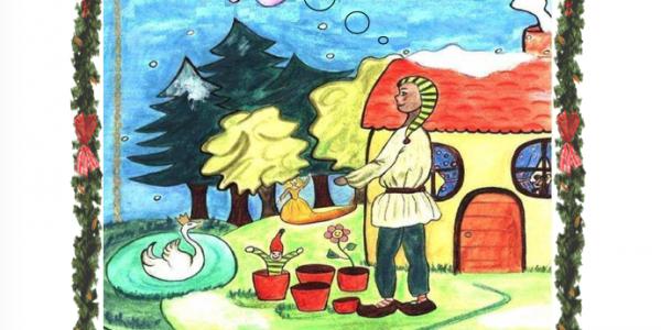 Mere Noel au jardin enchante